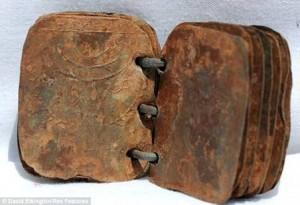 Les plus vieux manuscrits du Nouveau Testament Menorah1-300x205